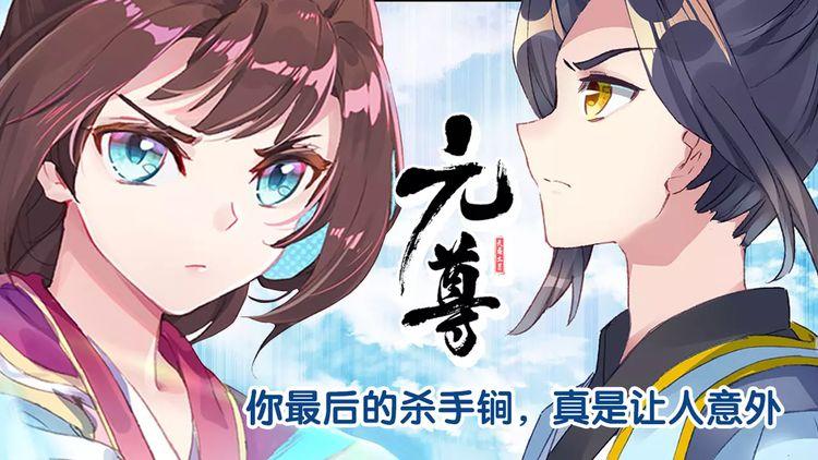 第24话:战林枫(下)