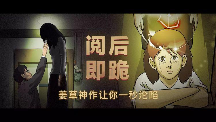 姜草神作合辑!