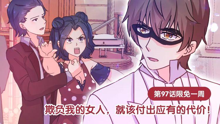 第97话 龙氏不欢迎无礼的女人