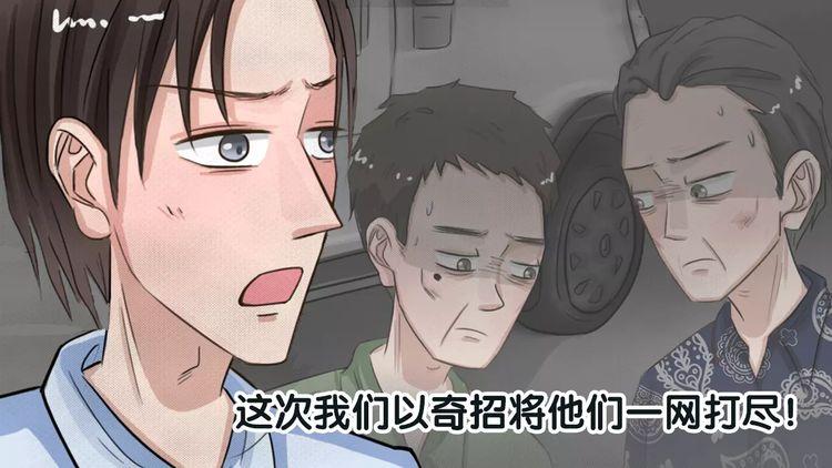第24话 黑市(四)