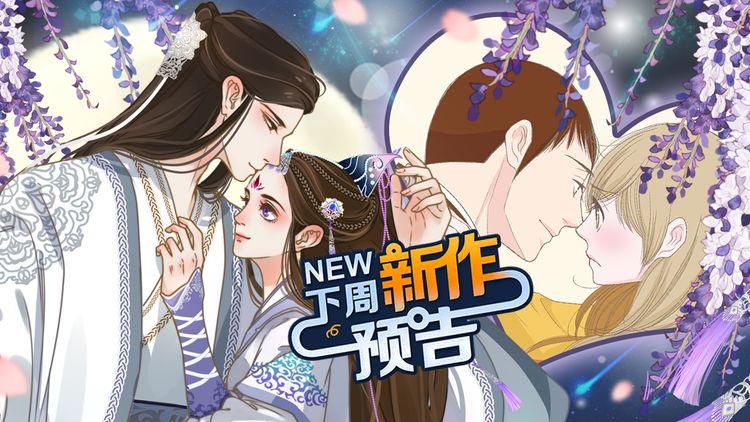 《朝5晚9》原版漫画上线!