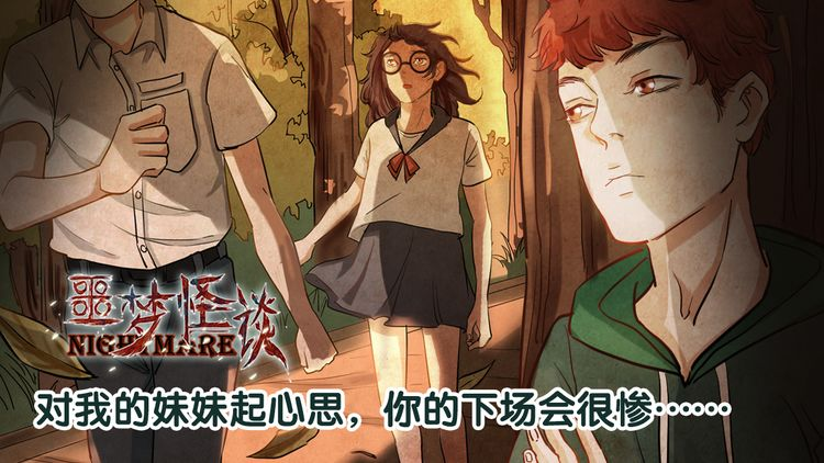 第47话 小说式生活(4)