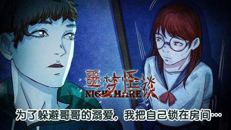 第48话 小说式生活(5)