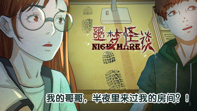 第49话 小说式生活(6)