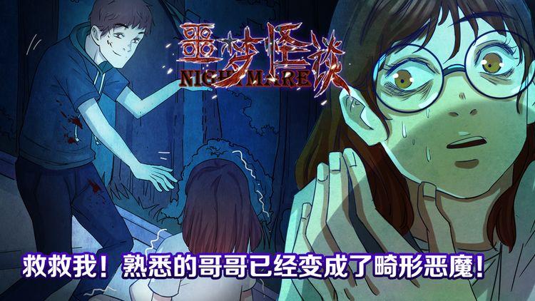 第51话 小说式生活(8)