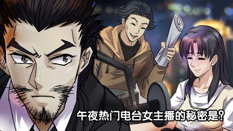 第二季 第29話藏王的行宮2
