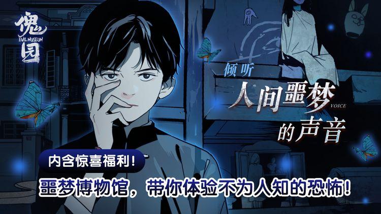 第2话 机器恋人(上)
