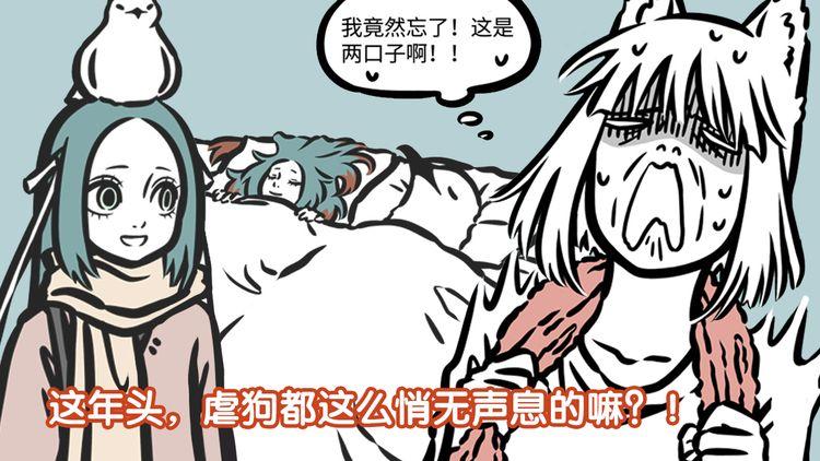 第176话 大床房