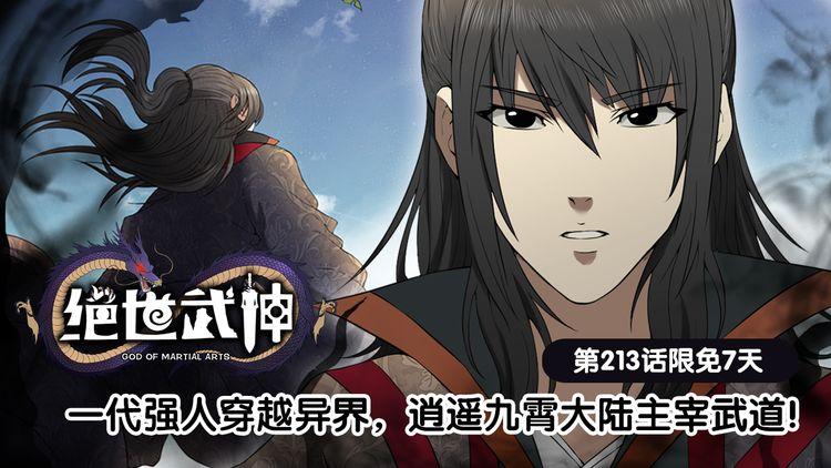 第213 霸道林枫(3)