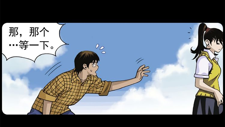 第22话 田螺姑娘 (15)